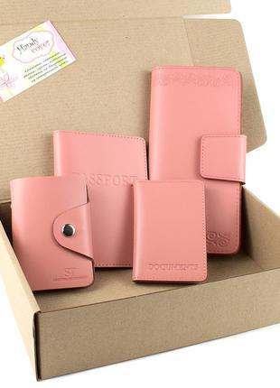 Подарочный набор №11 (розовый): обложка на паспорт, документы + картхолдер + кошелек