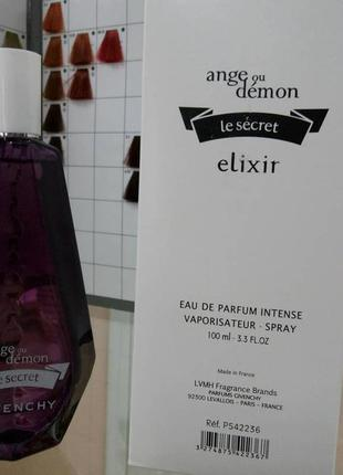 Givenchy ange ou demon le secret elixir  тестер 100 мл