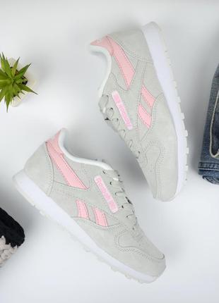 Кроссовки белые (светло-светло-серые) с розовым замшевые