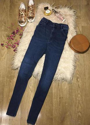 Синие джинсы скини на высокой талии от h&m