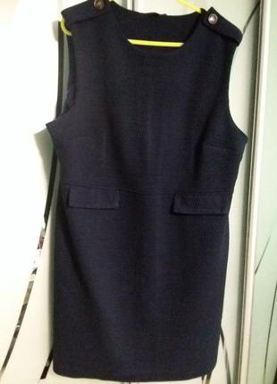 Тепленькое платье-туника (сарафан) большого размера