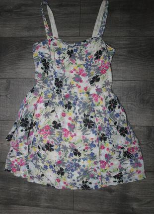 Платье-сарафан с пышной юбкой - s/m