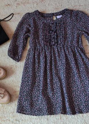 Блуза в мелкий цветочек xs