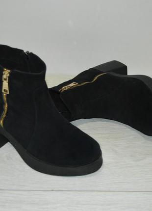 Ботинки б-016 демисезон, зима из натуральной кожи, замша 36-42р