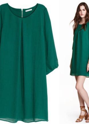 Коктейльное платье шифоновое 1188