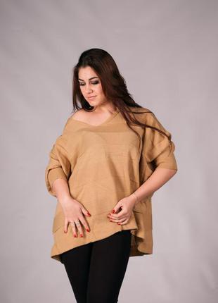 Пуловер -разлетайка с v-образным вырезом