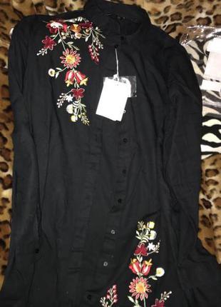 Туника-блуза