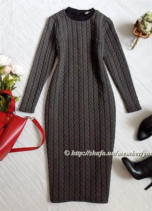 Теплое фактурное платье миди asos, размер 6-8 (см. замеры)