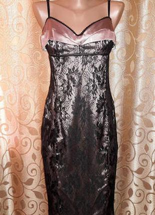 Новое! красивое женское вечернее платье kookai