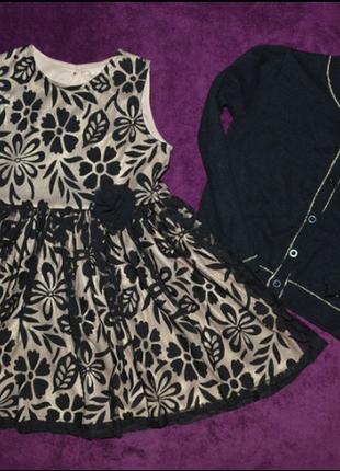 Нарядное платье для любого случая