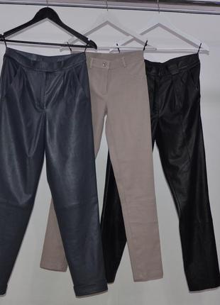 Бежевые кожаные штаны