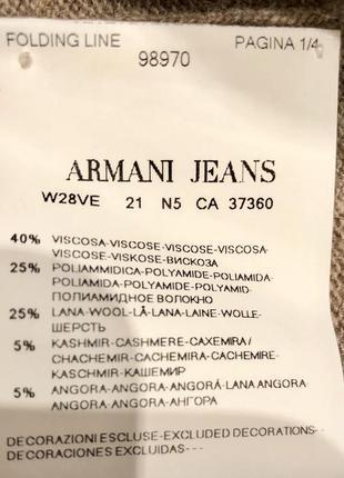 Кофта/ кардиган/теплая/ оригинал/кофейный /armani/  размер m5