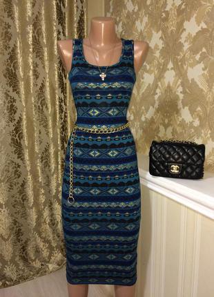 Очень красивое модное платье миди,с красивыми вставками