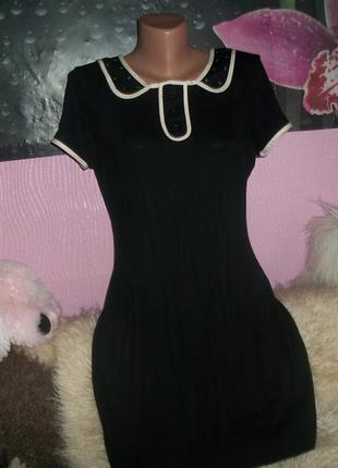 Облегающее платье некст