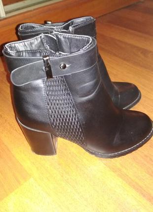 Женские осенние ботиночки
