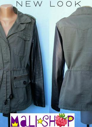 Куртка (ветровка) new look