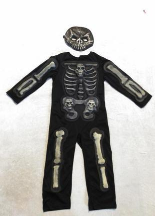 Карнавальный костюм скелет 4 5 лет костюм на хэллоуин