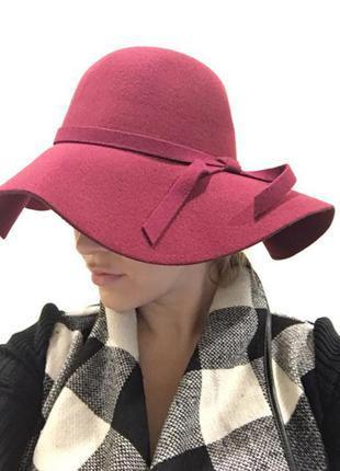 Широкополая шляпа, фетровая, бордо, цвет марсала, бордовый