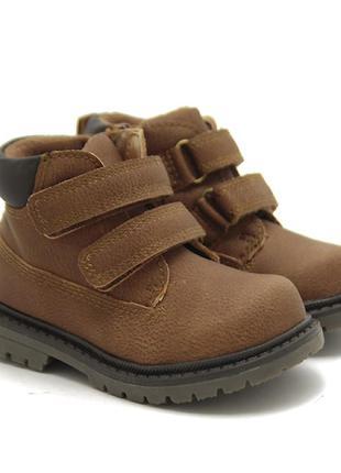 Крутые детские ботиночки унисекс apawwa, размеры 21-26
