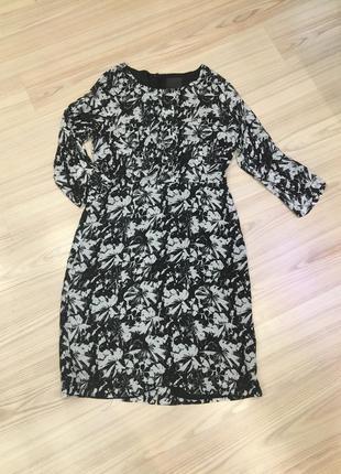 Платье средней длины inwear
