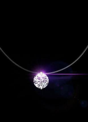 Кулон кристалл, цирконий , камень на прозрачной леске. хит 2018