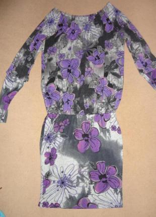 Оригинальное сиреневое платье