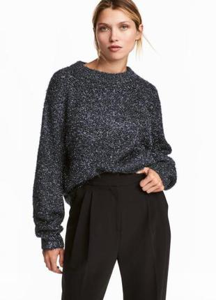 Эксклюзивный свитшот, свитер от h&m  oversize