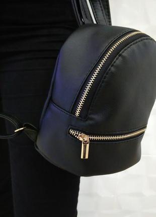 Замечательный женский рюкзак