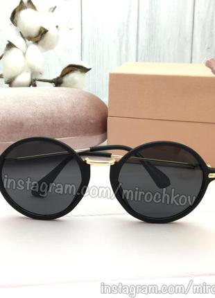 Круглые очки