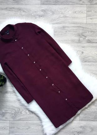 Платье-рубашка цвета марсала