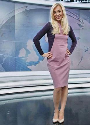 Распродажа платье-футляр тм vilna fashion 40-48