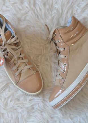 Коричневые демисезонные ботинки
