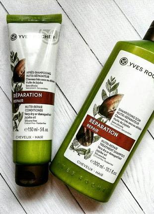 Подарочный набор для волос шампунь и бальзам питание и восстановление ив роше yves rocher