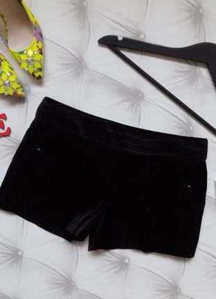 Бархатные шорты, очень стильные и комфортные