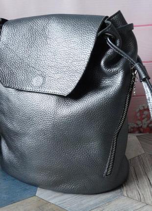 Кожаный рюкзак женский металлик серебро натуральная кожа