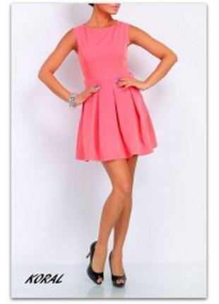Платье куколка new look гипюровое, ажурное на подкладке
