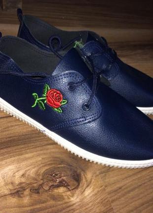 Женская удобная обувь