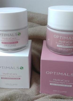 Набор кремов для сухой и чувствительной кожи optimals hydra