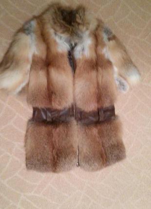 Продам жилет из лисы