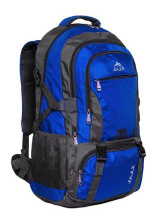Рюкзак  jiajle 40l blue