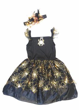 Платье ведьмочки ведьмы 5 6 лет на хэллоуин