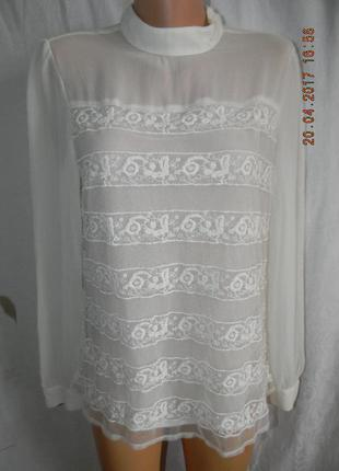 Кремовая кружевная блуза next