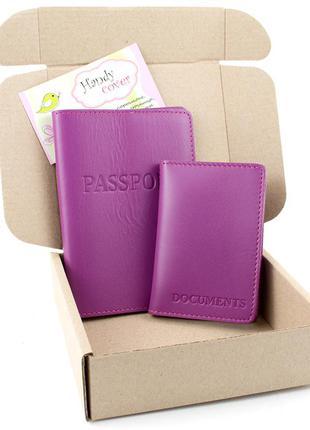 Подарочный набор №4 (фуксия): обложка на паспорт + обложка на документы