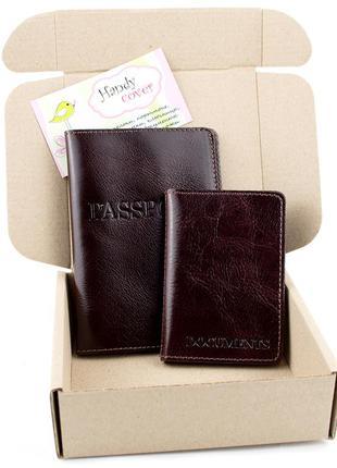 Подарочный набор №4 (коричневый): обложка на паспорт + обложка на документы