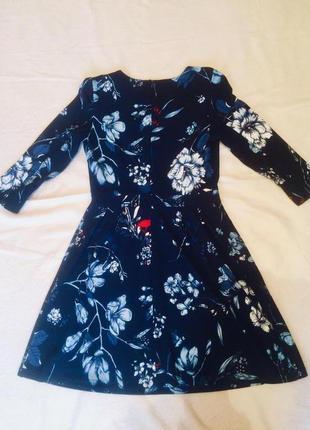 Женственное платье. марка incity