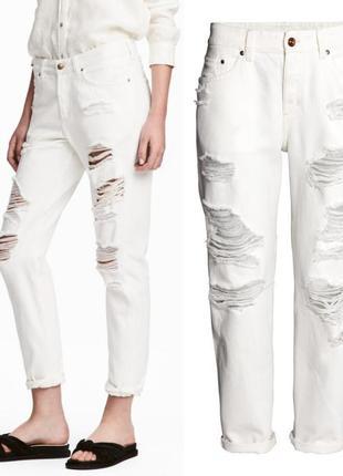 Джинсы бойфренды h&m,белые раваные джинсы бойфренды,светло бежевые джинсы бойфренд