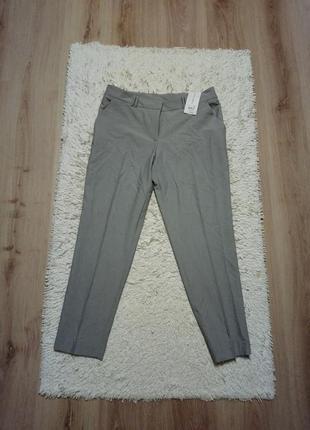 Серые брюки dorothy perkins