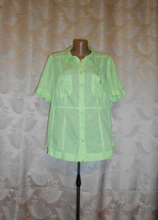 Туника-блуза bonita