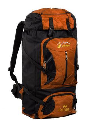 Рюкзак туристический extrem 90 orange