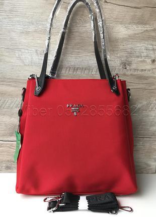 Женская сумка из плащевки плащевка